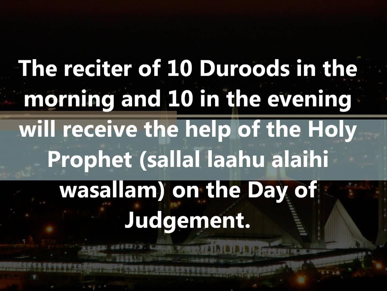 hadith durood shareef