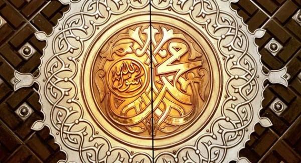 Hazrath Ali raziAllahu ta'ala anhu farmate hain