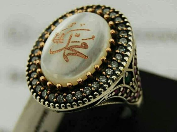 ring of Rasulullah Muhammad