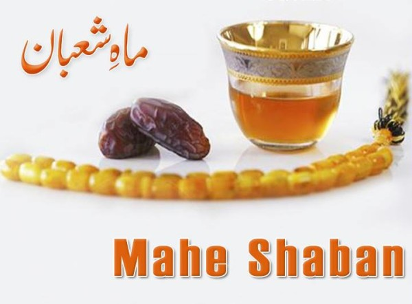 Mahe SHaban