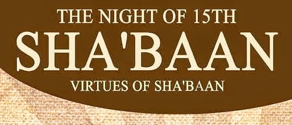 15th of shabaan