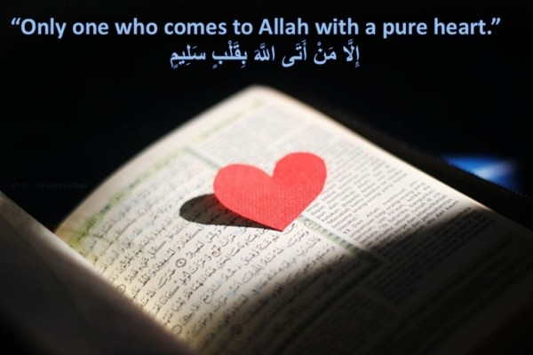 pure heart in islam