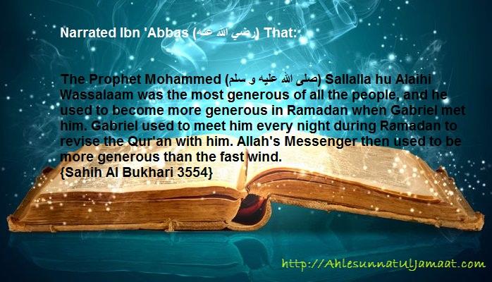 Quran in Ramzan