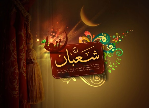 Shaban - Durood Month
