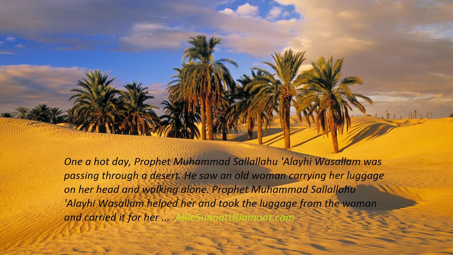 Prophet Muhammad Sallallahu 'Alayhi Wasallam