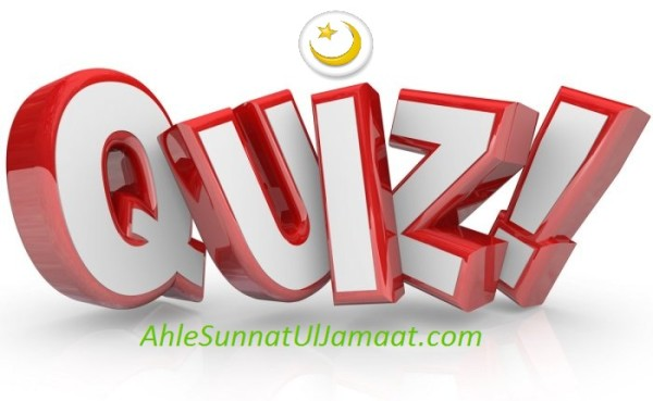 Online Islamic Quiz Questions