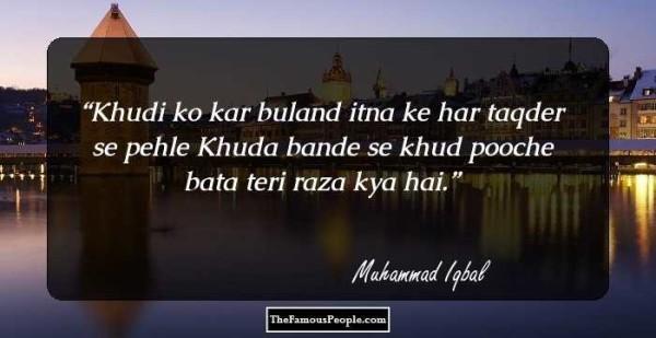 muhammad-iqbal-38505