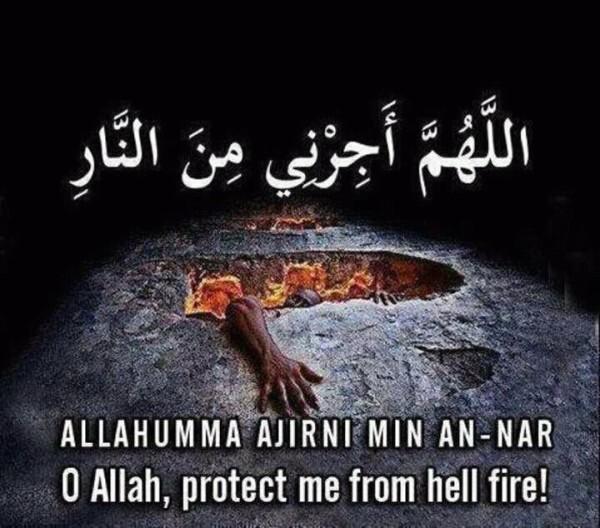 Allahumma Ajirni Minan naar