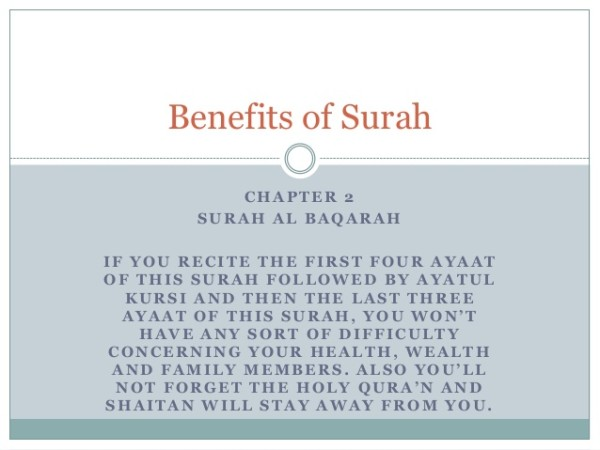 Benefits of Surah Baqarah