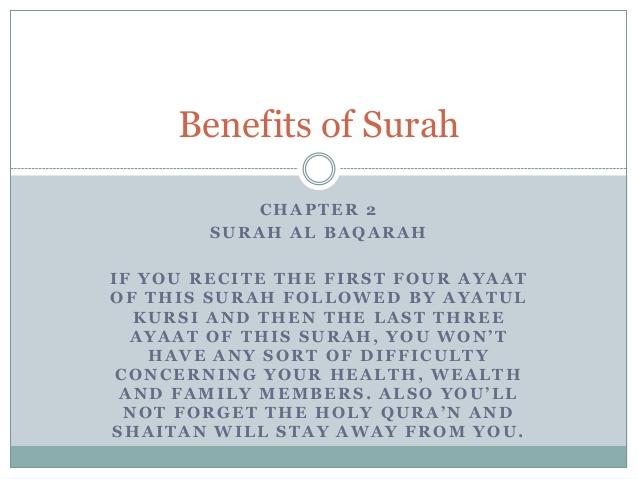 Benefits of Surah Baqarah