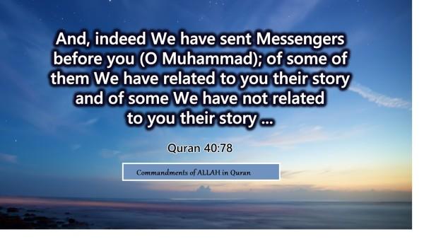 Commandments of ALLAH in Quran