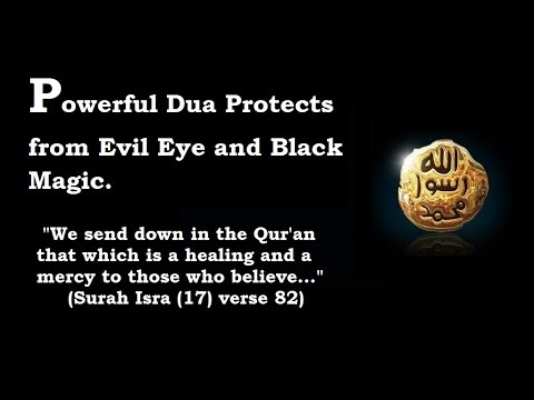 dua to remove Black Magic