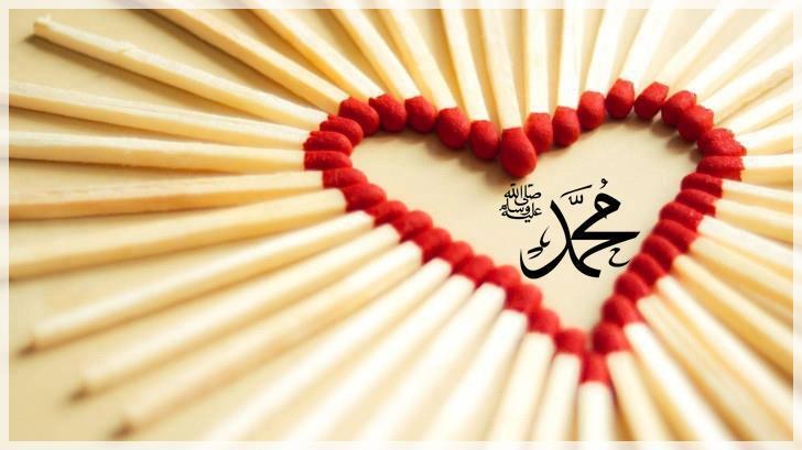 Mohammed salla alayhi wasallam Hadith