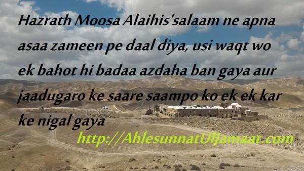 Moosa Alaihis'salaam