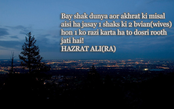 Hazrat Ali ra Hadith