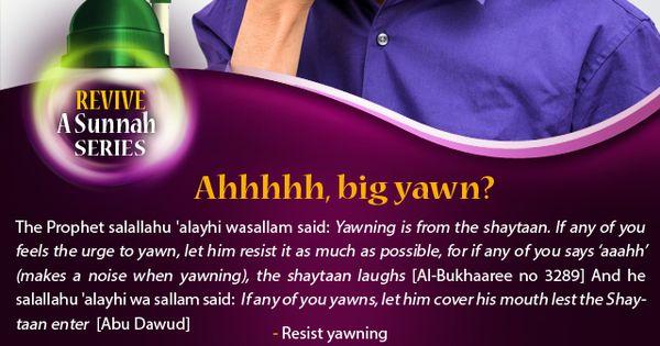hadith on yawning