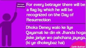 hadith on betrayer