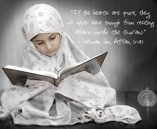 Reciting Allah's Words