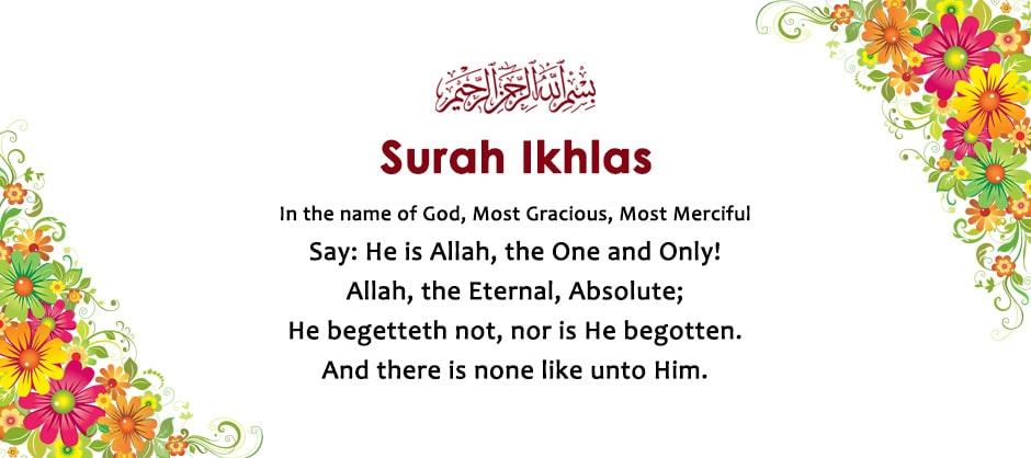 BENEFITS AND REWARDS OF RECITING SURAH IKHLAS