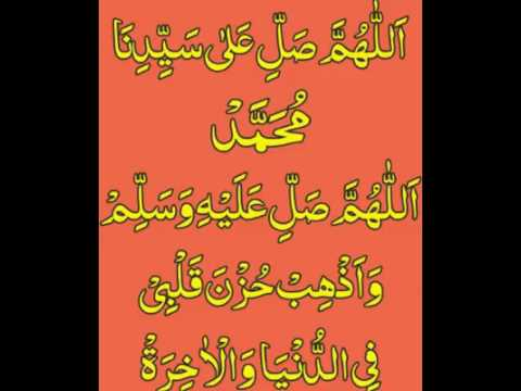 Is durood se sare tensions dur hojaynge