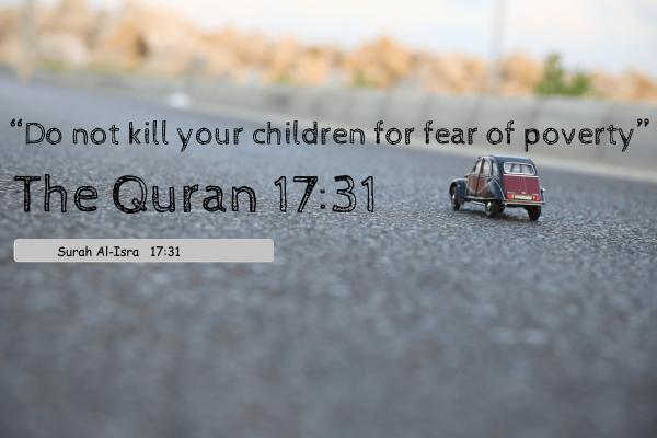 224-quran-quotes-al-isra-17-31