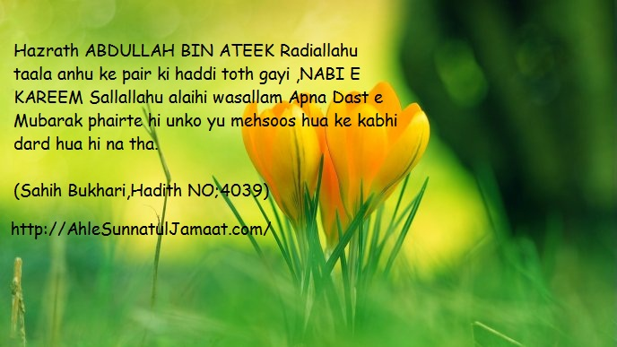 Hazrath ABDULLAH BIN ATEEK Radiallahu taala anhu