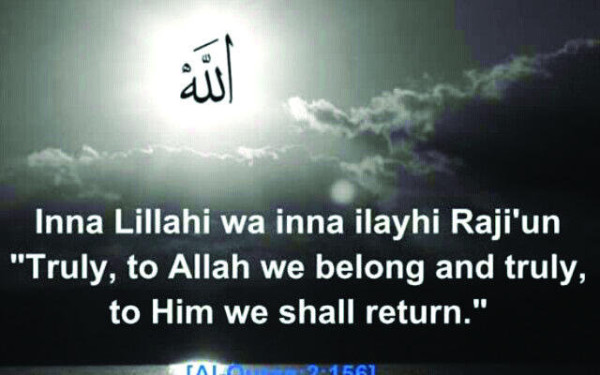 Trials means Allah is forgiving our sins