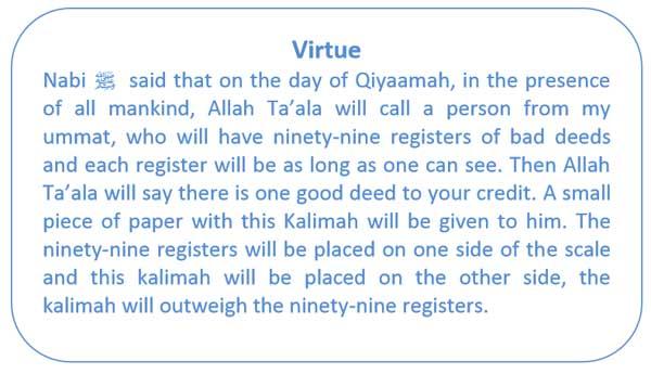 Kaalima-Shaadah-virtue